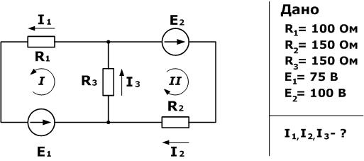 закон кирхгофа 1 и 2 решение задач