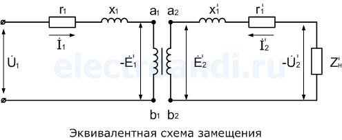 Как составлять эквивалентные схемы замещения 490