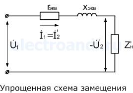 Трансформатор и его схема замещения