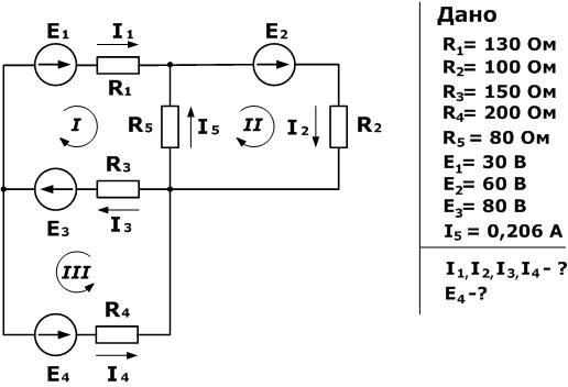 Решение задач электротехнике кирхгофа решение задач бухучет пример