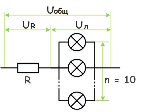 Параллельное соединение проводников, задача