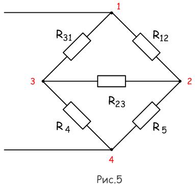 Примеры решения задач смешанное соединение проводников человека решение конкретных задач